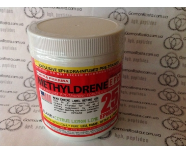 Cloma pharma methyldrene EPH 25 270 gram