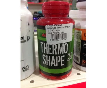 ActivLab Thermo shape 2.0 (Термо шейп 2.0) 90 caps