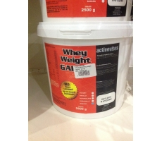 Activevites Whey weight gainer (Вэй вейт гейнер) 2,5 kg