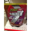 Power Pro Gainer (Гейнер) 1 kg