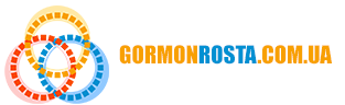 Магазин GormonRosta.com.ua